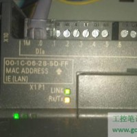 【S7-200Smart】PLC通过网线下载程序