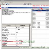 【昆仑通态触摸屏】与S7-200smartPLC连接–以太网