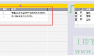【西门子Smart触摸屏】如何设置用户管理