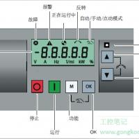 【西门子V20变频器】怎么恢复出厂设置