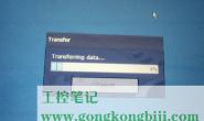 【精智触摸屏】KT1200触摸屏下载程序—U盘