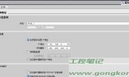 【S7以太网通信】S7-1500与S7-200SMART S7以太网通信—S7-200SAMRT服务器