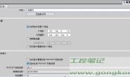 【S7以太网通信】S7-1500与S7-200SMART S7以太网通信—S7-1500服务器