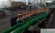 【项目案例】湖北某酒厂包装车间生产数据采集系统(SCADA)