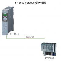 【Profinet】S7-1500与ET200SP的PN通信