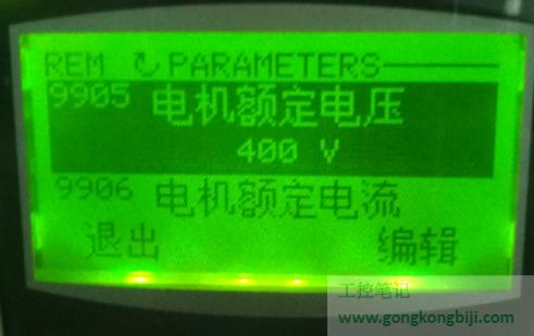【ABB变频器】ACS510运行出现故障代码F1005