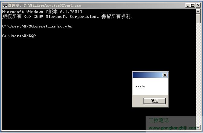 【软件问题】WinCC 项目无法正常激活的解决方法