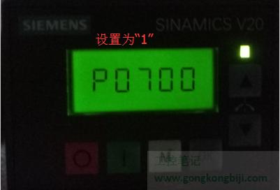 【西门子V20变频器】如何设置面板控制