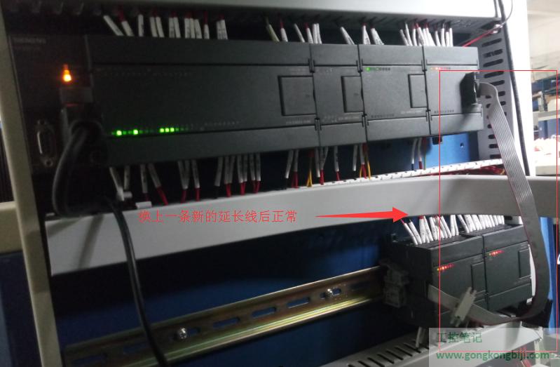 【现场问题】S7-200CPU上电后报故障灯