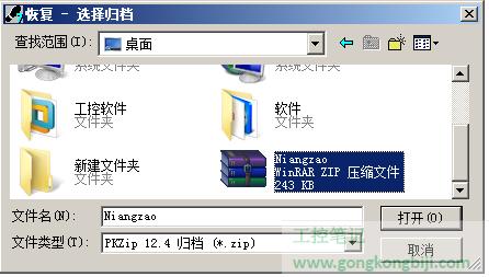 【S7-300 STEP7】如何完整备份STEP7程序?STEP7的程序归档与恢复功能