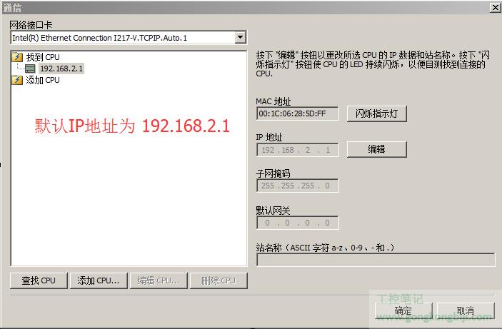 【S7-200SMART】S7-200 SMART  PLC如何使用SD卡恢复CPU出厂设置