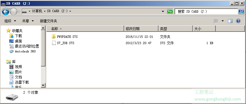 【S7-200 SMART 】S7-200 SMART PLC 如何使用SD卡升级CPU固件版本