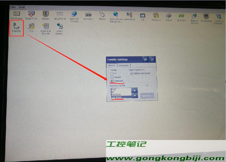 【精智触摸屏】KT1200触摸屏下载程序---USB