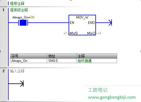 【精智触摸屏】KT1200触摸屏与S7-200SMART通信连接-PPI