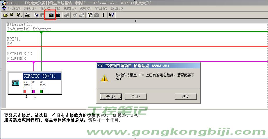 【S7以太网通信】CP343-1与S7-200SMART S7以太网通信