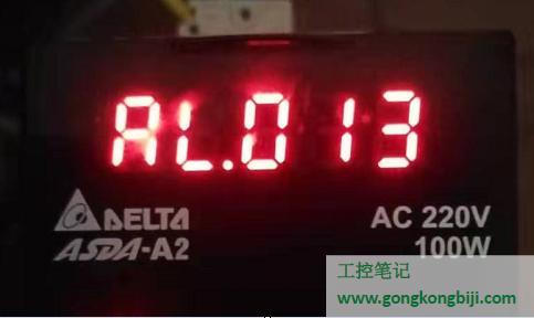 """【台达伺服】ASDA-A2 首次上电提示""""AL013""""报警如何解决?"""