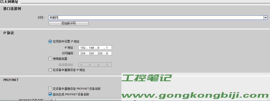 【WinCC】WINCC 7.4与博途V15.1仿真通信
