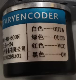 【S7-200】PLC高速计数器使用